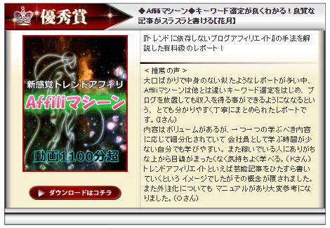 2016-10-01_14h48_44