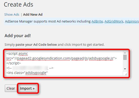 AdSense Managerの設定