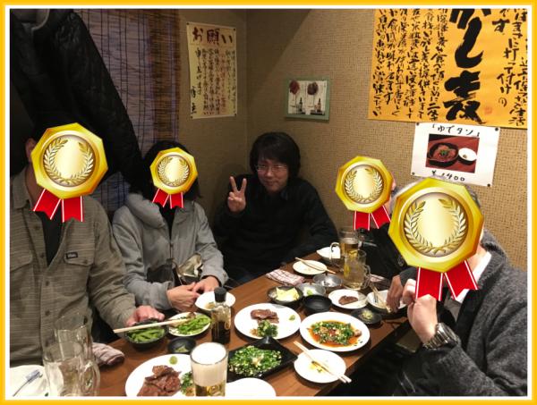 オリンピック企画の実績者と花月のリッチ食事会